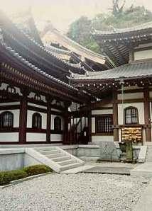 Kannon's temple