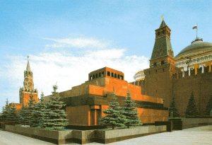 Modern postcard of Lenin's Mausoleum